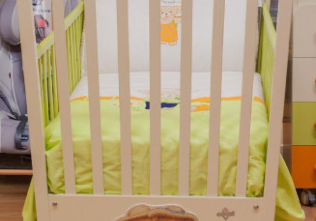 ad7b921524d Μαμά & Μωρό | Παιδικά Ρούχα - Βρεφικά Είδη | Πάτρα | Eop.gr